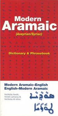 Modern Aramaic Assyrinan/Syriac