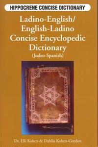 Ladino-English, English-Ladino