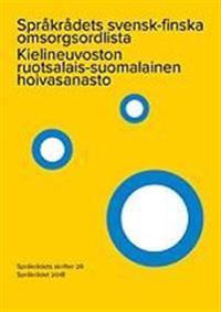 Språkrådets svensk-finska omsorgsordlista / Kielineuvoston ruotsalais-suomalainen hoivasanasto