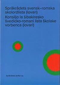 Språkrådets svensk–romska skolordlista (lovari) / Konsiljo la s?ibakiresko s?vedicko-romani lista s?kolake vorbenca (lovari)