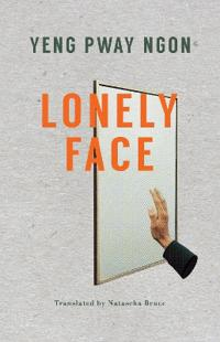 Lonely Face