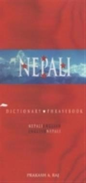 Nepali-English/English-Nepali Dictionary and Phrasebook