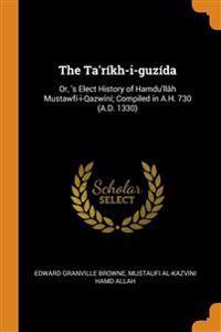 Ta'rikh-i-guzida