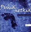 Pyhiä hetkiä (cd)