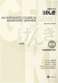 Jpn Genki Answer Key 2/E