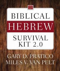 Biblical Hebrew Survival Kit 2.0