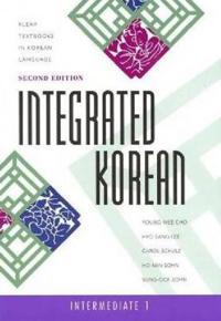 Integrated Korean: Intermediate 1