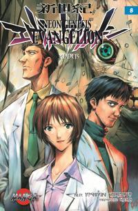 Neon Genesis Evangelion 08 : Moder