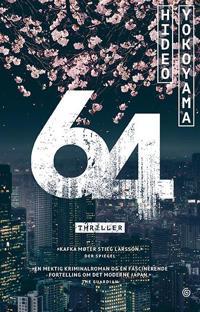 64 - Hideo Yokoyama | Inprintwriters.org