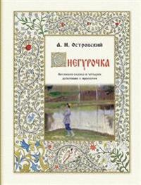 Snegurochka - ¿¿¿¿¿¿¿¿¿¿. ¿¿¿¿¿¿¿¿ ¿¿¿¿¿¿