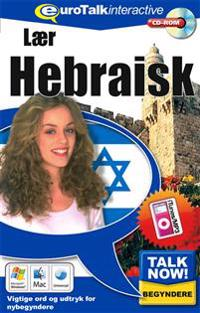 Talk now! Hebreiska