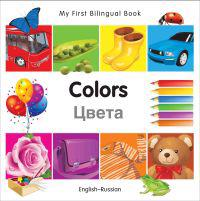 My First Bilingual Book-Colors (English-Russian)