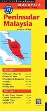 Periplus Peninsular Malaysia Regional Map