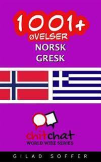 1001+ øvelser Norsk - Gresk