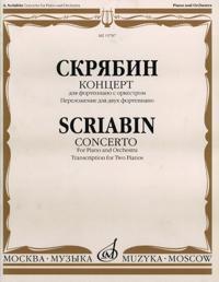Konsertto pianolle ja orkesterille (sovitus kahdelle pianolle).