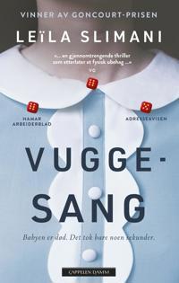 Vuggesang (E-bok)