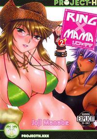 Ring X Mama, Volume 2