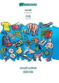 Babadada, Norsk - Chinese (in Chinese Script), Visuell Ordbok - Visual Dictionary (in Chinese Script) - Babadada Gmbh pdf epub