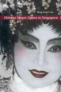 Chinese Street Opera in Singapore