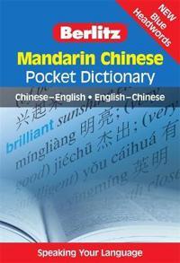 Mandarin Chinese Pocket Dictionary: Chinese-English/English-Chinese