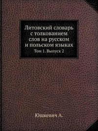 Litovskij Slovar' S Tolkovaniem Slov Na Russkom I Pol'skom Yazykah Tom 1. Vypusk 2