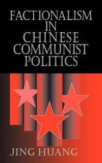 Cambridge Modern China Series