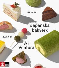 Japanska bakverk - Ai Ventura pdf epub