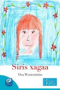 Siris xagaa