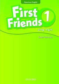 First Friends (American English): 1: Teacher's Book (Korean)