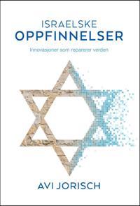 Israelske oppfinnelser - Avi Jorisch | Ridgeroadrun.org