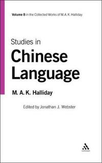 Studies in Chinese Language [With CDROM]