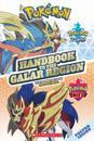 Handbook to the Galar Region
