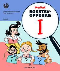 Bokstavoppdrag I - Janne Aasebø Johnsen | Ridgeroadrun.org