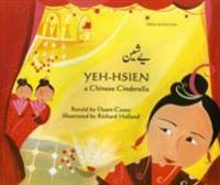 Yeh-hsien a chinese cinderella in urdu and english