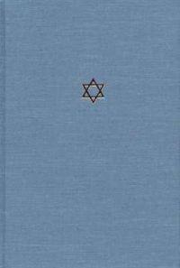 The Talmud of the Land of Israel