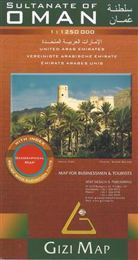 Oman United Arab Emirates Geographical Map Maailmankartat Ja