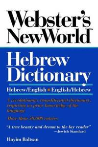 Webster's New World Hebrew Dictionary Hebrew/English English/Hebrew