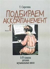Baletti-librettoja. Noin sadan venäläisen ja ulkomaisen baletin sisällön lyhyt esittely.