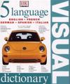 5 Language Visual Dictionary