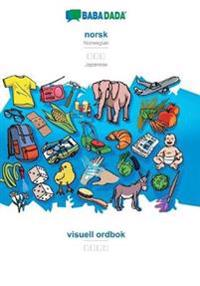 BABADADA, norsk - Japanese (in japanese script), visuell ordbok - visual dictionary (in japanese script) - Babadada Gmbh | Inprintwriters.org