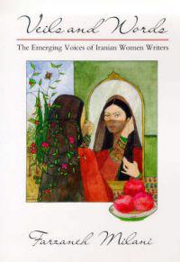 Veils and Words