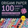 """Origami Paper 100 Sheets Kimono Patterns 6"""" (15 CM): High-Quality Double-Sided Origami Sheets Printed with 12 Different Patterns (Instructions for 6 P"""