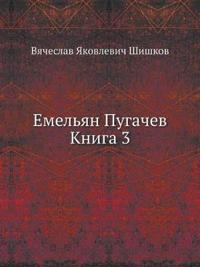 Emel'yan Pugachev Kniga 3