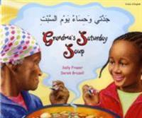 Grandma's Saturday Soup in Arabic and English