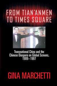From Tian'anmen to Times Square