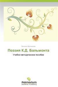Poeziya K.D. Bal'monta