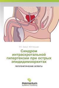 Sindrom Intraskrotal'noy Gipertenzii Pri Ostrykh Epididimoorkhitakh