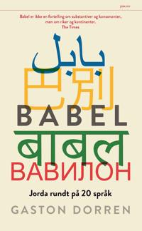 Babel - Gaston Dorren | Ridgeroadrun.org