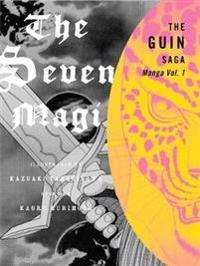 The Guin Saga Manga Vol.1
