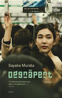 Døgnåpent - Sayaka Murata | Ridgeroadrun.org